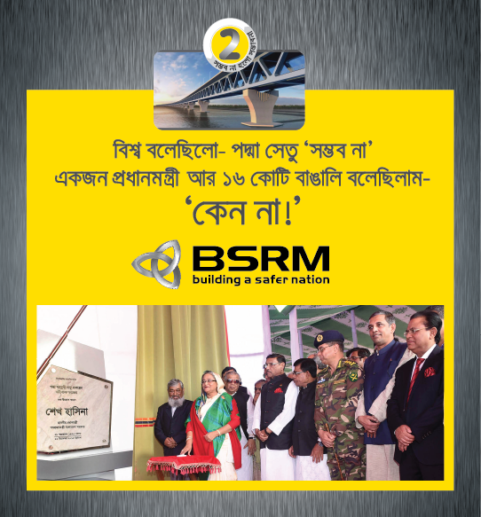 100% Safety with BSRM