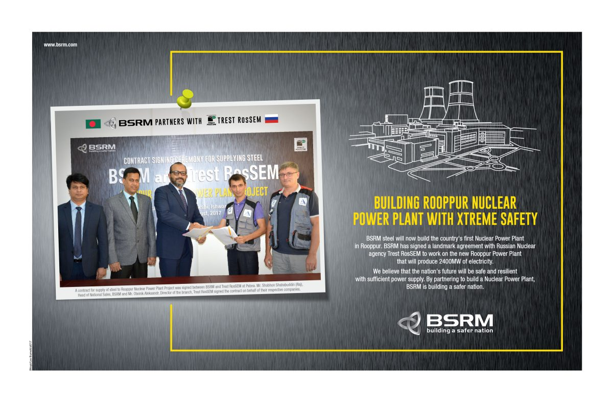 Building Rooppur Nuclear Power Plant with XTREME SAFETY
